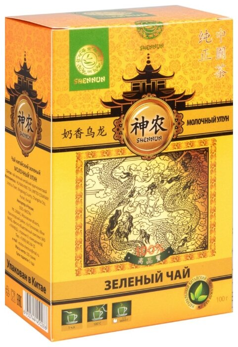 Чай Shennun Молочный Улун зеленый 100 г