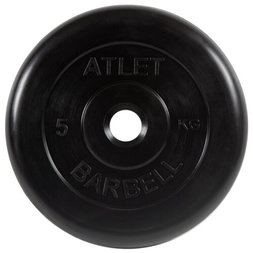 Диск MB Barbell MB-AtletB26 5 кг черный диск mb barbell mb atletb26 10 кг черный