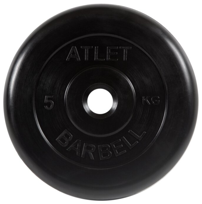 Диск MB Barbell MB-AtletB26 5 кг