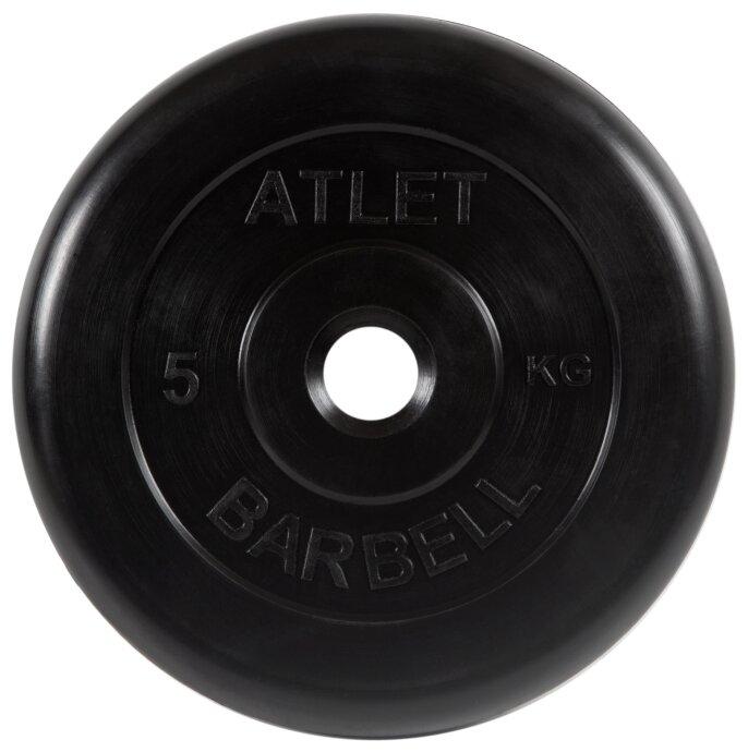 Диск MB Barbell MB-AtletB26 5 кг черный