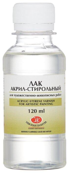 Невская палитра Лак акрил-стирольный (2533935), 120 мл