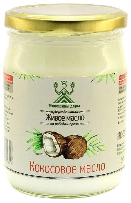 Макошины дары Масло кокосовое нерафинированное живое на дубовом прессе