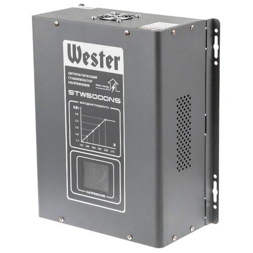 Фото - Стабилизатор напряжения однофазный Wester STW-5000NS (4 кВт) серый stw