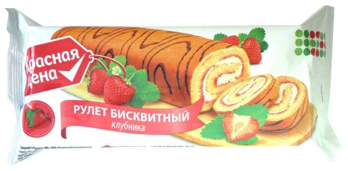Кекс Красная цена бисквитный клубничный 200 г