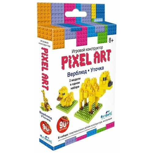 Купить Конструктор Origami Pixel Art 02309 Верблюд и уточка, Конструкторы
