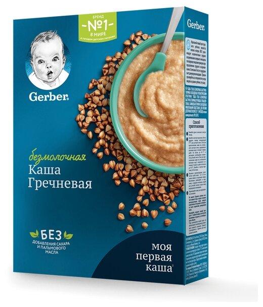 Каша Gerber безмолочная гречневая (с 4 месяцев) 180 г