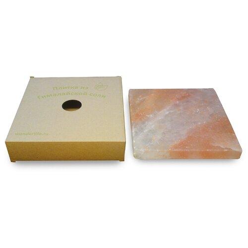 Wonder Life Плитка для сервировки из гималайской соли 20 х 20 см оранжевый