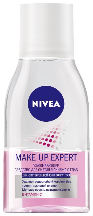 Nivea средство для снятия макияжа с глаз Make-up-Expert