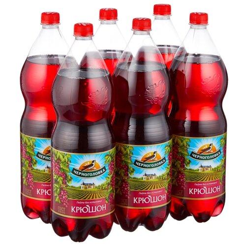 лимонад напитки из черноголовки крюшон 6 шт по 1 л Газированный напиток Черноголовка Крюшон, 2 л, 6 шт.