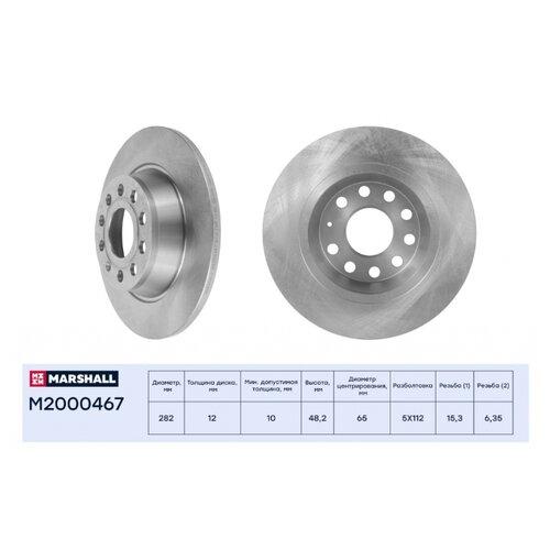 Тормозной диск задний Marshall M2000467 282x12 для Audi, Skoda, Volkswagen