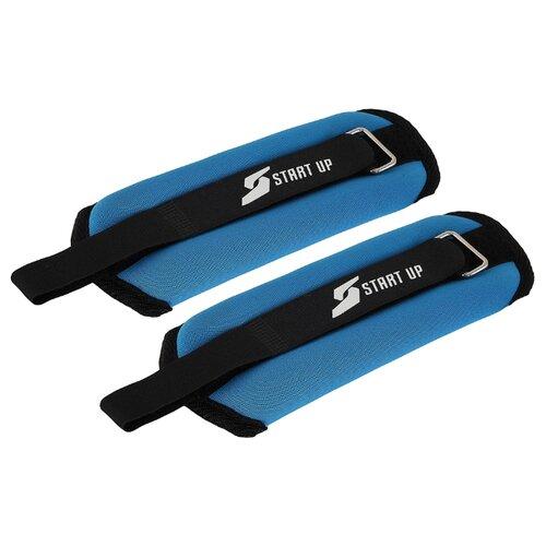 Набор утяжелителей 2 шт. 1 кг START UP NT18042 синий/черный медбол start up nt40320 1 кг черный желтый