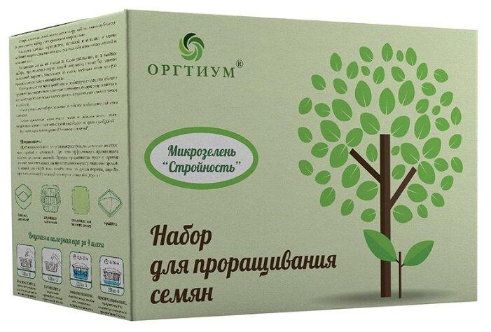 Смесь семян Оргтиум Наборы для проращивания Микрозелень Стройность 460 г