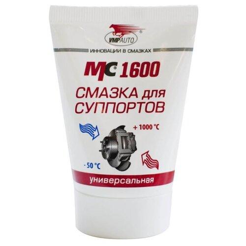 Автомобильная смазка ВМПАВТО МС 1600 0.1 кг
