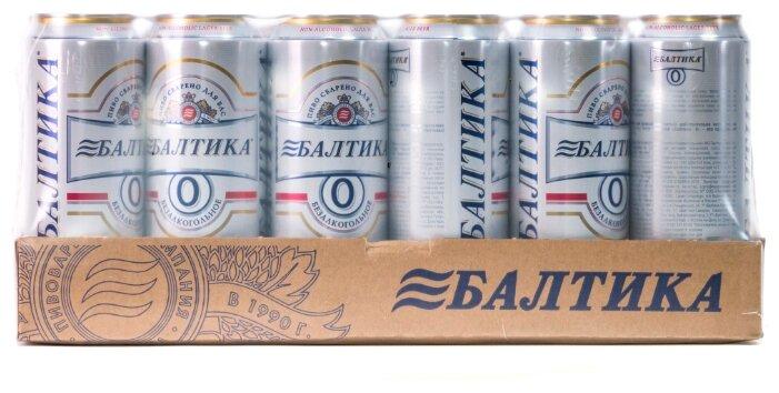 Пиво безалкогольное светлое Балтика №0 0,45 л х 24 шт
