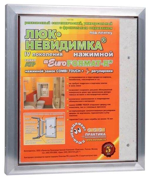 Ревизионный люк Евроформат АТР 30-30 настенный под плитку ПРАКТИКА