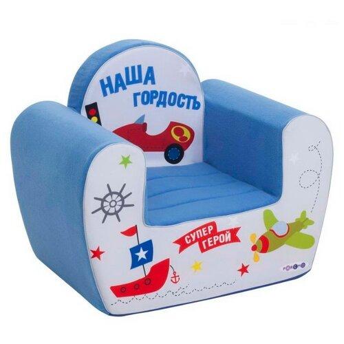 Классическое кресло PAREMO детское PCR317 размер: 54х38 см, обивка: ткань, цвет: Инста-малыш Наша гордость paremo игровое кресло paremo инста малыш принцесса мия