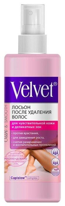 Velvet Лосьон после удаления волос для чувствительной кожи и деликатных зон