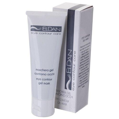 Фото - Eldan Cosmetics Гель-маска для контура глаз Eye Contour Gel Mask, 50 мл маска для век juvelast eye contour mask маска 15мл