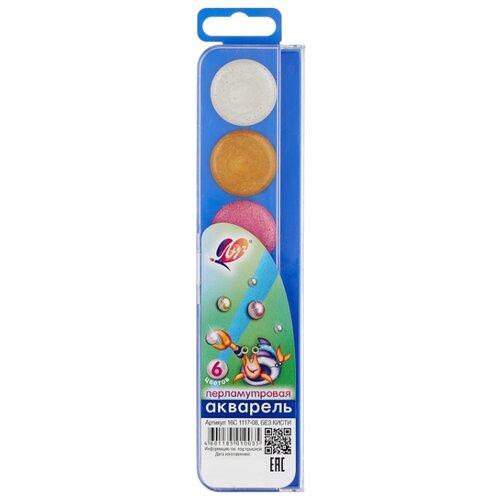Купить Луч Акварельные краски перламутровые 6 цветов, без кисти (16С1117-08), Краски