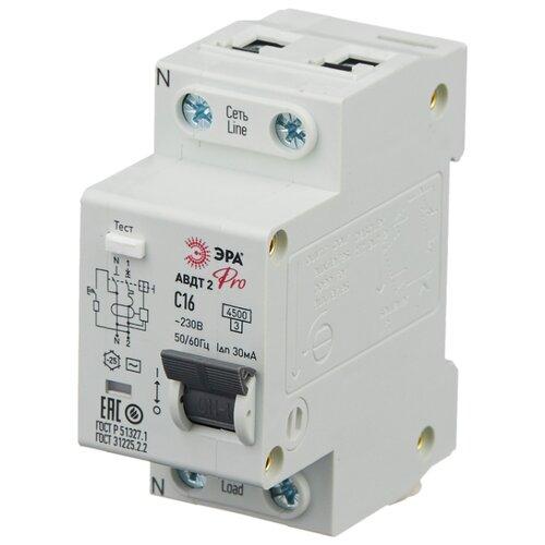 Дифференциальный автомат ЭРА Pro NO-901-88 АВДТ 2 2П 30 мА C 16 А no name tiger 2 88 91 cs40109