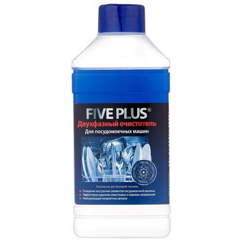 Five plus двухфазный очиститель 250 мл.