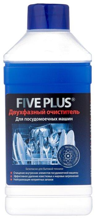 Five plus двухфазный очиститель 250 мл