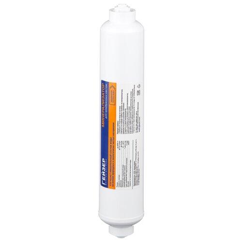 Гейзер Минерализатор В (RO) 25537, 1 шт. гейзер минерализатор в ro 25537