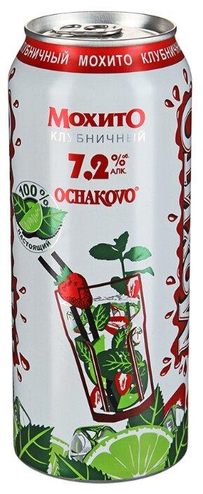 Коктейль слабоалкогольный Мохито Клубничный, 0.5 л