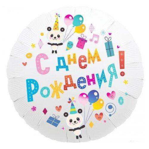 Воздушный шар MILAND Agura Круг С днем рождения! (1 шт.) белый
