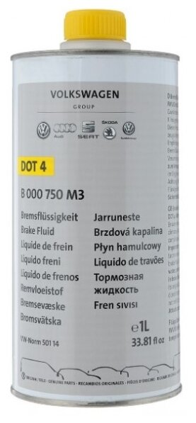 VAG жидкость тормозная vag dot 4, brake fluid, 0,25л b000750m1