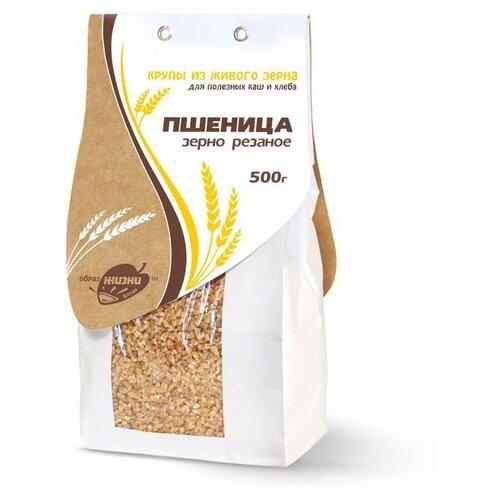 Образ Жизни Алтая Крупа Пшеница резаная 500 г образ жизни алтая крупа пшеница