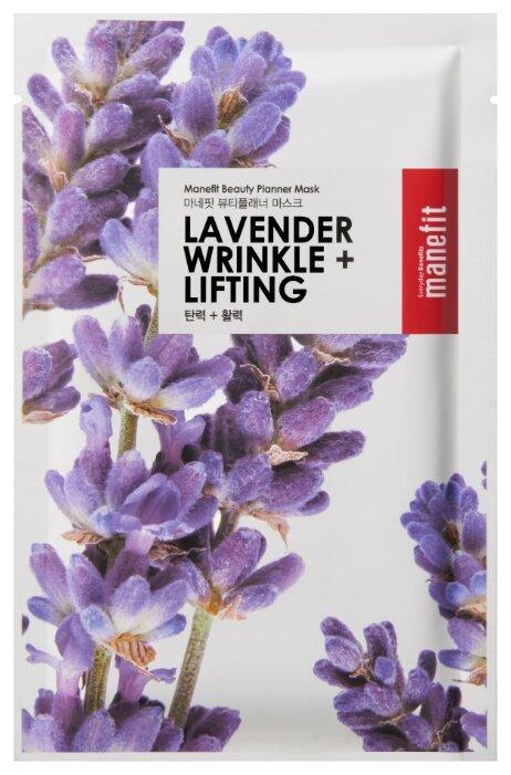 Manefit тканевая маска Beauty Planner Lavander Wrinkle + Lifting с лавандой