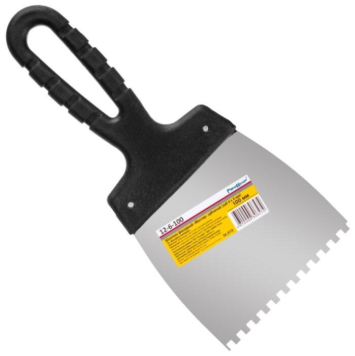 Шпатель зубчатый РемоКолор 12-6-100 100 мм