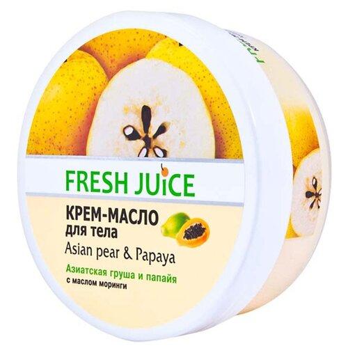 Фото - Крем для тела Fresh Juice Asian pear and Papaya, 225 мл fresh juice сахарный скраб для тела chocolate and marzipan 225 мл