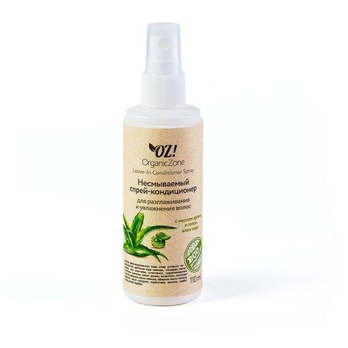 OZ! OrganicZone несмываемый спрей-кондиционер для разглаживания и увлажнения волос, 110 мл