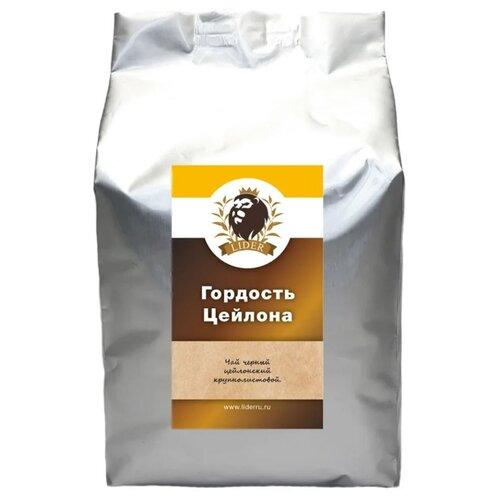 Фото - Чай черный Lider Гордость цейлона, 400 г чай черный matis золото цейлона 100х2 г