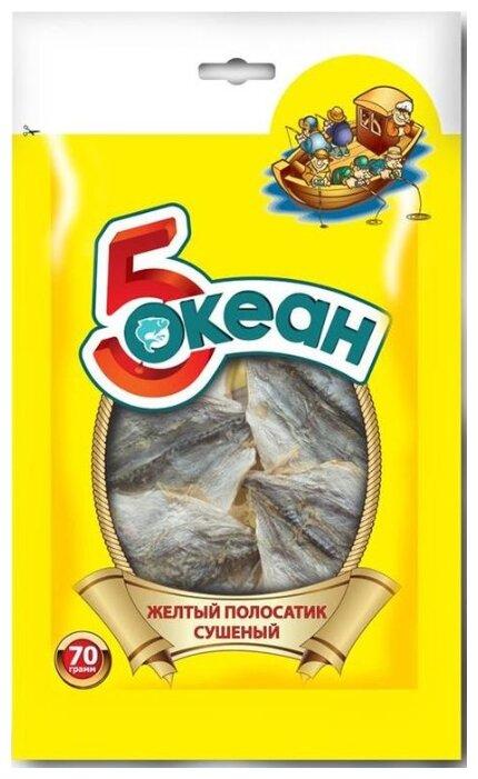 Желтый полосатик 5 Океан солено-сушеный 70 г
