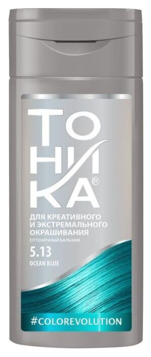 Тоника Colorevolution, 5.13 неоновый бирюзовый
