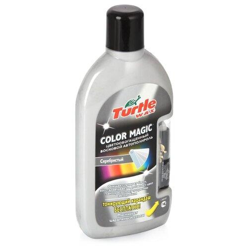 Воск для автомобиля Turtle WAX полироль с тонирующим карандашом Color Magic Plus Silver 0.5 л воск для автомобиля lavr быстрый воск полироль fast wax 0 5 л