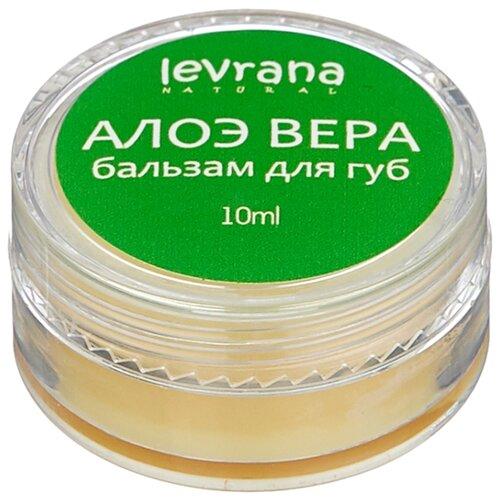 Levrana Бальзам для губ Алоэ вера solomeya бальзам для губ полноразмерный продукт