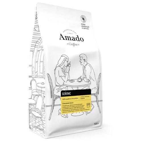Кофе в зернах Amado Бейлис, арабика, 500 г