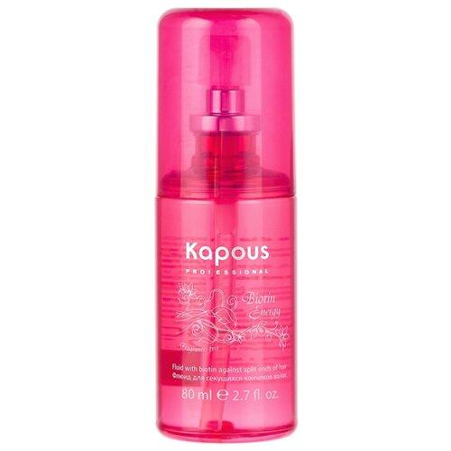 Kapous Professional Fragrance free Флюид для секущихся кончиков волос Biotin Energy, 80 мл