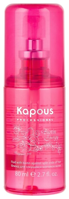 Kapous Professional Fragrance free Флюид для секущихся кончиков волос Biotin Energy