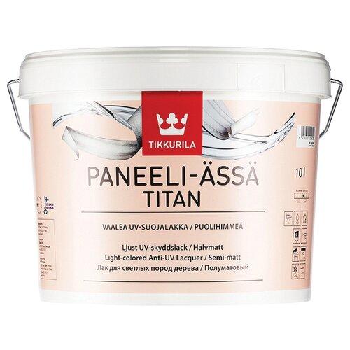 Лак Tikkurila Paneeli Assa Titan полиакриловый прозрачный 10 л лак tikkurila kiva 70 полиакриловый бесцветный 2 7 л