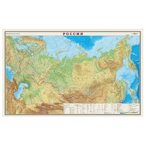 Купить DMB Физическая карта Россия 1:7 (43), Карты