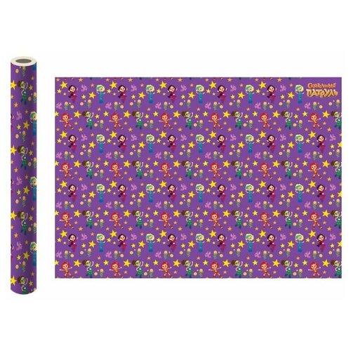 Бумага упаковочная ND Play Сказочный патруль 100х70 см 2 шт фиолетовая товары для праздника nd play сказочный патруль упаковочная бумага 2 шт