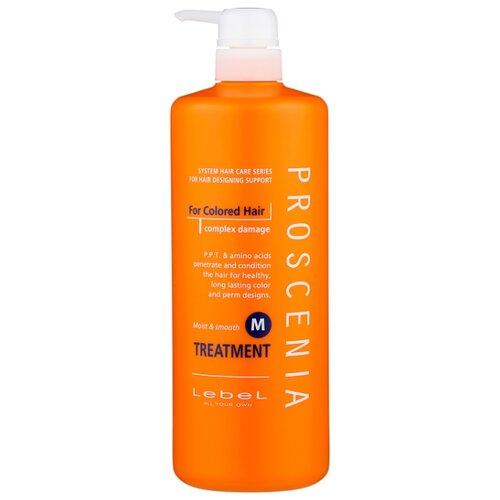 Lebel Cosmetics Сохранение цвета Маска по уходу за прямыми волосами PROSCENIA TREATMENT M, 980 мл