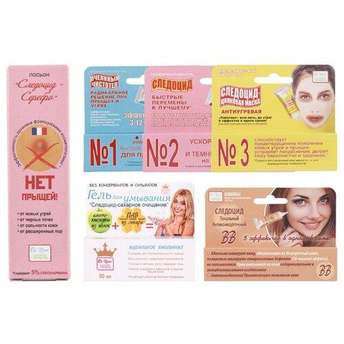 Dr. Kirov Cosmetic Company Набор от прыщей №3, шестикомпонентный
