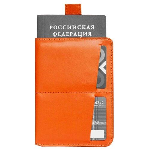 Документница Zavtra zav03, оранжевый