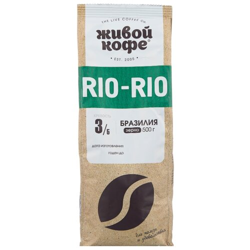 Кофе в зернах Живой Кофе Rio-Rio, арабика, 500 г